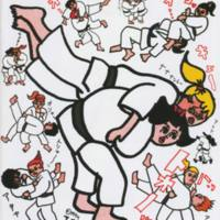 Osaka International Women's Judo Tournament 1995